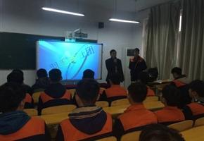 电气工程系举办羽毛球协会开班仪式