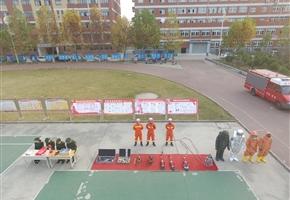 """电气工程系师生参加""""119消防宣传月""""启动仪式"""