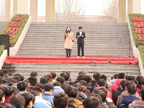 机械工程系举行新生开学典礼暨迎新联欢活动