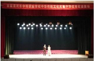 我院参加漯河市首届中华优秀传统文化大赛
