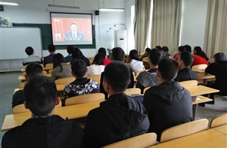 漯河技师学院党委组织全体教职工收看习近平总书记在十九大开幕会上的报告