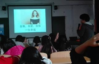 学生处组织女生健康知识讲座